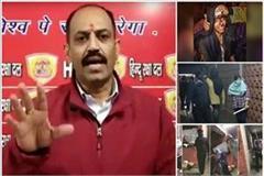pinki chaudhary of hindu raksha dal takes responsibility for jnu violence