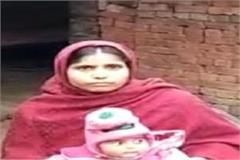 divorce granted for not getting dowry victim pleads for justice