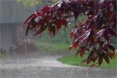 life affected due to rain in up conditions will remain