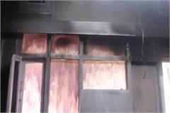fire in hospital due to short circuit big accident averted