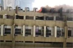 noida fierce fire from short circuit one person injured