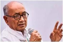 digvijay singh s tweet against caa nrc and npr  we will not show paper