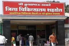 6 children died in kushabhau thackeray hospital