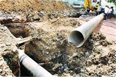 death of innocent the administration action started  work laying pipeline