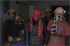 blackmailing gang busted in sirsa