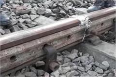 train accident postponed alertness crack railway track cold