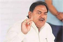 abhay chautala said pension increase is cumin in camel mouth