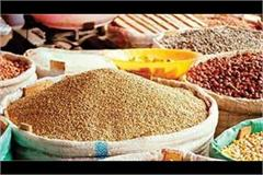 consumers will now get full ration