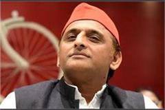 politics hot in up over caa course in lu akhilesh yadav said this big thing