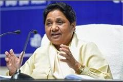 best wishes for mayawati on new year said bring happy new year in life