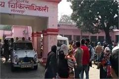 corona virus also knocked in india advisory issued in cm city gorakhpur