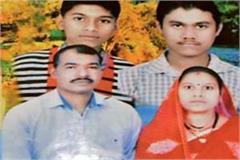 traumatic retired soldier sea wife  son poison death elder son suspect