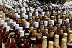 excise department received action on 250 out of 265 complaints