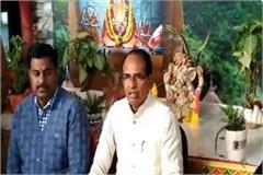 comment on cm s comment pm said against shivraj narendra modi indecent