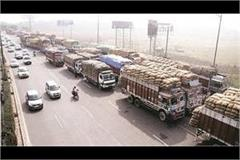 administration could not control overload vehicles