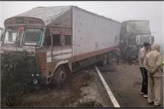 five vehicles collided in fog jammed on highway many injured