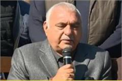 hooda took a dig at the cid controversy