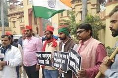 varanasi 15 sp activists protesting caa in custody
