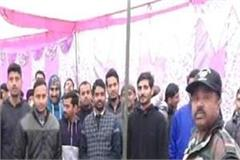 2507 youth cleared ground test