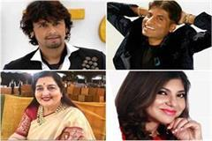 haige festival on january 13 in cm city gorakhpur bollywood stars celebrate