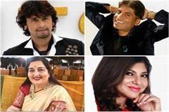 haige festival on january 13 in cm city gorakhpur bollywood stars celebrate