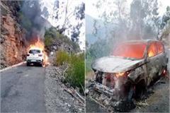 burning car in kullu