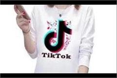 fake id on tik tok discredited the girl on social media