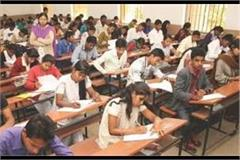 uptet 2019 examination under tight security first shift test completed