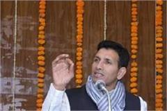 criminals involved in bjp s rajgarh rally minister jeetu patwari