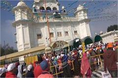 shri muktsar sahib maghi fair