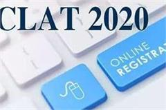 registration starts for clat 2020 in 22 national law universities of country