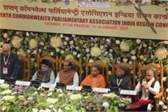 lok sabha speaker om birla inaugurates 7th conference of cpa