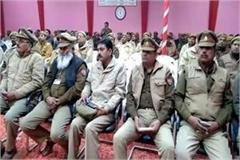 training being given to police to create better atmosphere among the public