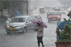 weather department warns it will rain in upcoming days