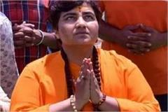 pragya spoke arrest accused i not afraid such threats their protector god