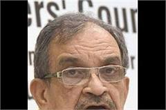 chaudhary birender singh resignation from rajya sabha membership accepted