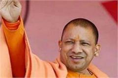 big rally support caa tomorrow gwalior up cm yogi address