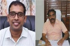 these two mp officers also included in the 10 best ias officers of the country