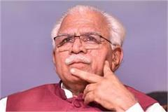 big decision of khattar government on court work