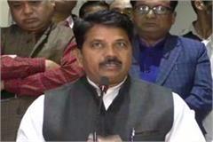 we inherit mp from bjp govt goons crimes home min bala bachchan