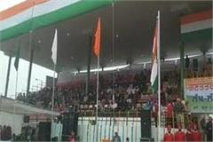 brahma mahindra insults national flag