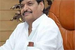 shivpal retaliates on yogi s statement all right to perform in democracy