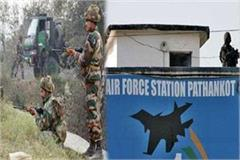 attack on pathankot airbase completes 5 years still on terrorists targets