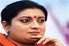 amethi cmo writes to smriti irani about corruption in construction works