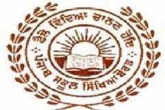 punjab state teachers eligibility test exam