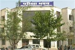 in jivaji university teachers prevented copying so the students broke up