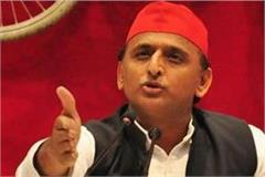 akhilesh yadav says will not fill npr form government should