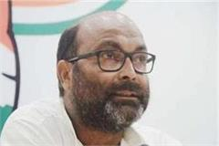 up congress president says government does not have a competent