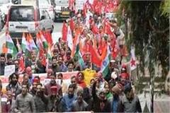 central trade unions rally fury in kullu workers arrived in thousands
