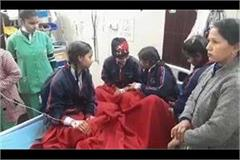 children fainted by paper spray gas